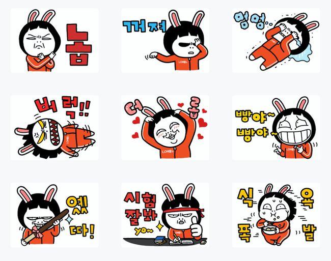ngon-ngu-chat-teen-han-quoc1